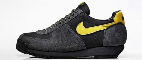 Nike Zoom Lava Dome Black Yellow copy