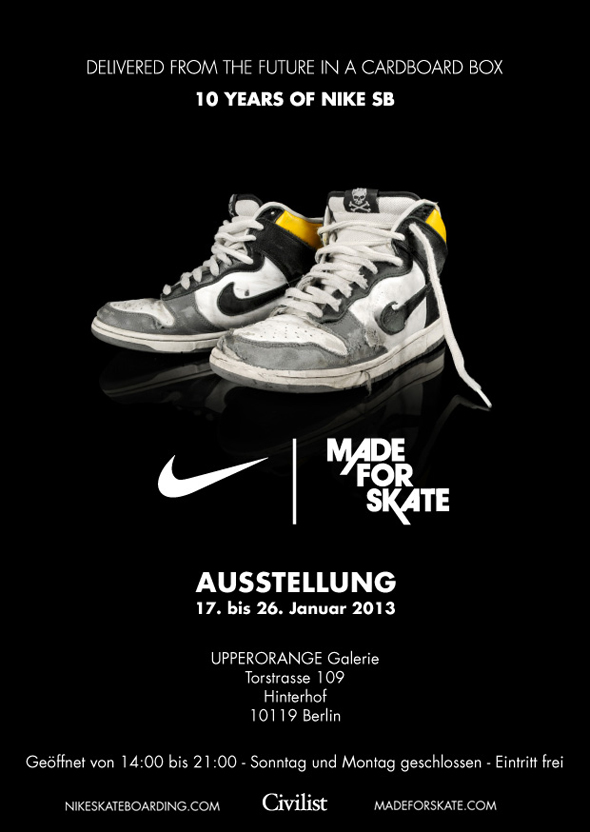 Nike_MFS_EFlyer